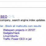 구글 검색 결과에 원하지 않는 사이트 숨기기